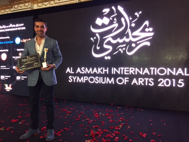 Emad Altaay at the Al Asmakh International Symposium of Arts 2015.